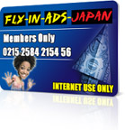 Fly-In-Ads-japan